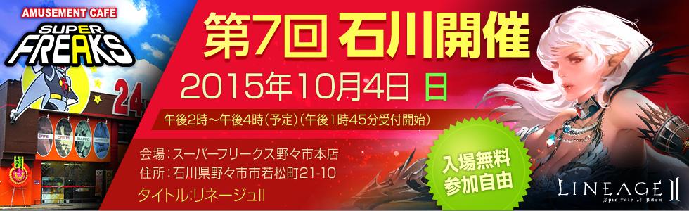 banner2_980x300_173226.jpg