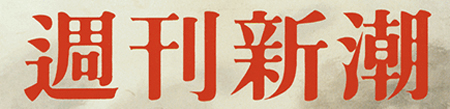 title_1b.jpg