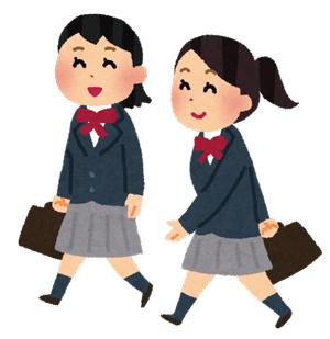 tsugaku_girls.jpg
