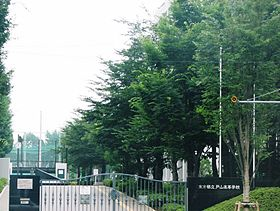 280px-東京都立戸山高等学校