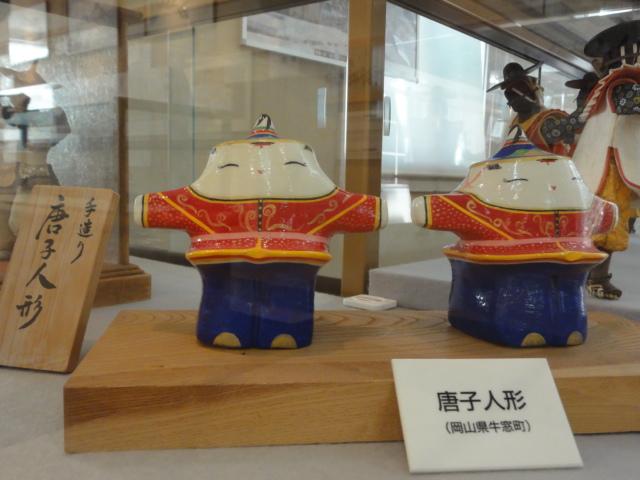 2015年10月25日 牛窓海遊文化館 唐子人形