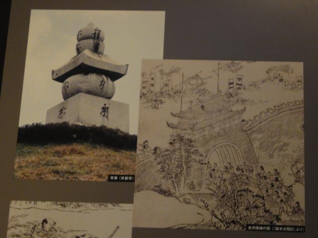 2015年11月2日 名護屋城博物館 耳塚の写真