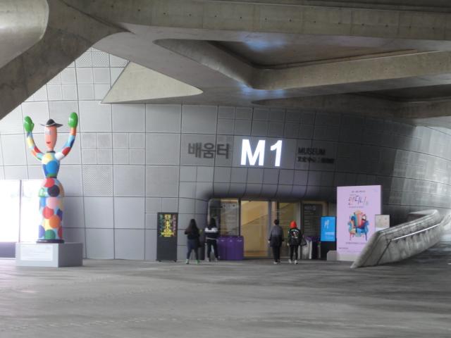 2015年11月14日 DDP澗松展建物入口
