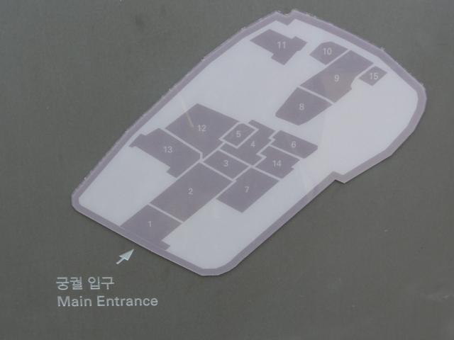 2015年11月14日 景福宮 案内図