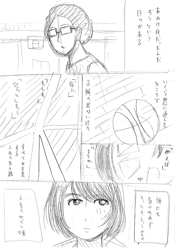 yaretakamo02_1.jpg