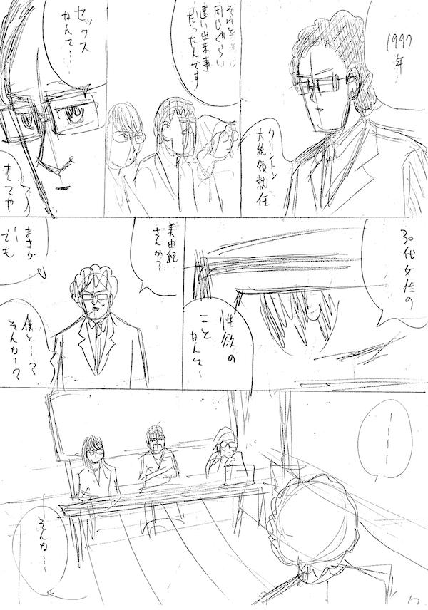 yaretakamo02_12.jpg