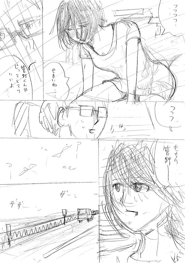 yaretakamo02_15.jpg