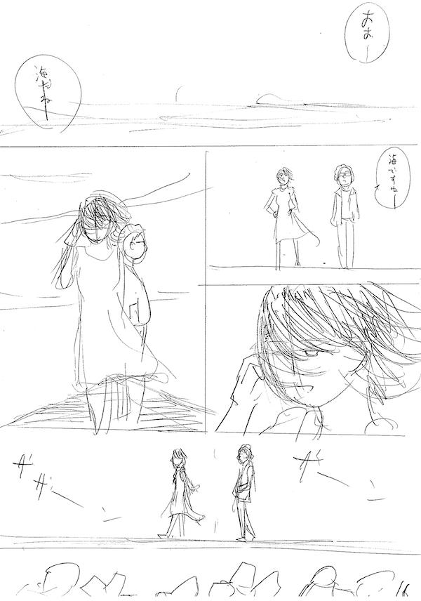 yaretakamo02_16.jpg
