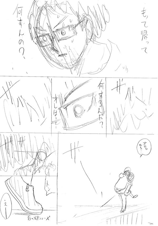 yaretakamo02_20.jpg