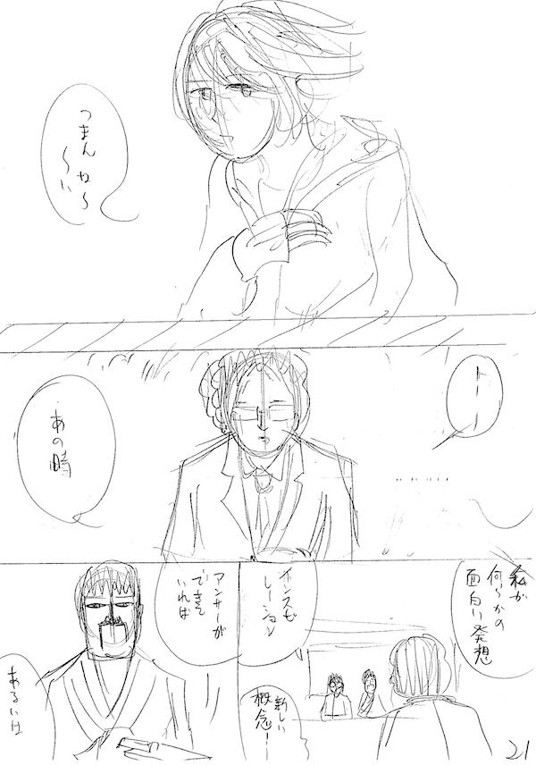 yaretakamo02_21.jpg