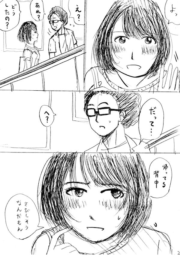 yblog02.jpg