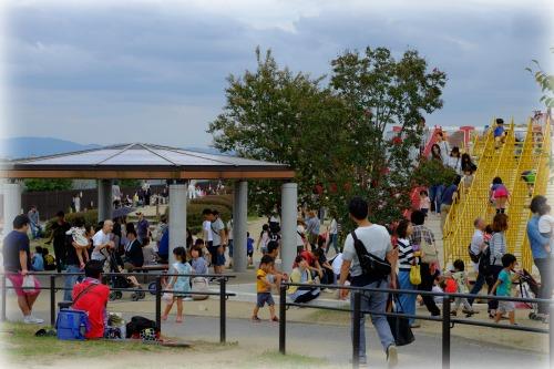 itamiskypark