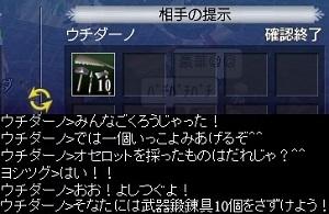 151122_002_1.jpg