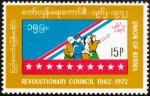 ビルマ・1962年革命10周年