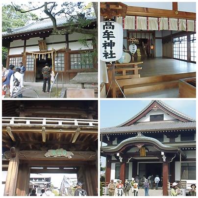 高牟神社・石山寺