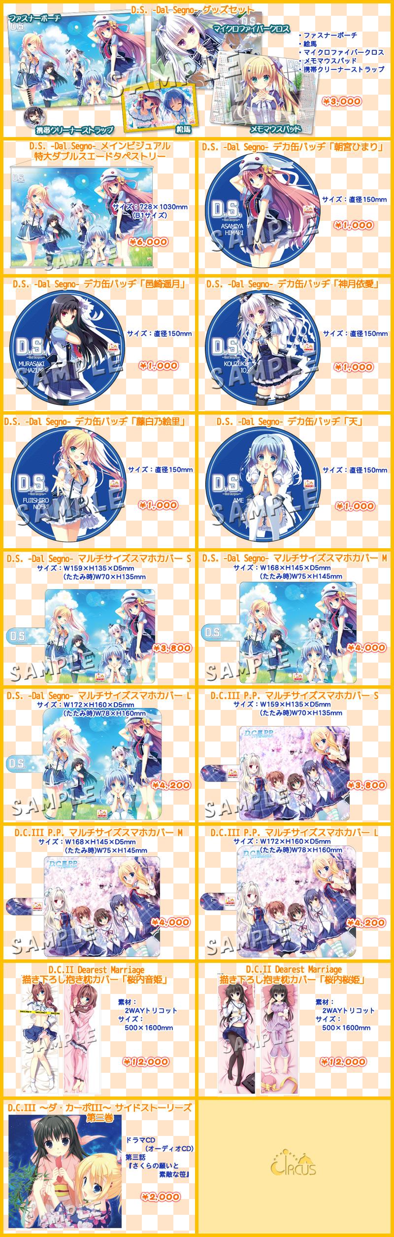 items_20151121025203728.jpg