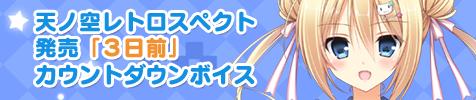 topix_banner31.png