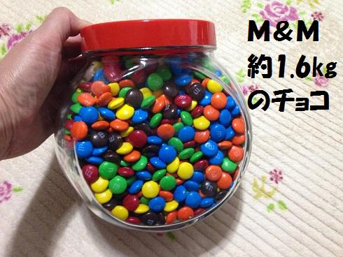 IMG_1382.チョコ