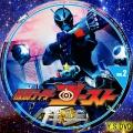 仮面ライダーゴースト dvd2
