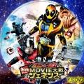 仮面ライダー×仮面ライダー ゴースト&ドライブ 超MOVIE大戦ジェネシスdvd