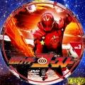 仮面ライダーゴースト dvd3