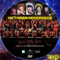 HKT48劇場4周年記念特別公演 dvd2