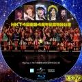 HKT48劇場4周年記念特別公演 bd2