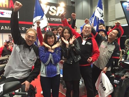 東京MCS-YSPブース