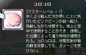 Maple151024_212141.jpg
