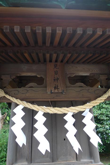 駿河の神社  三島大社  24