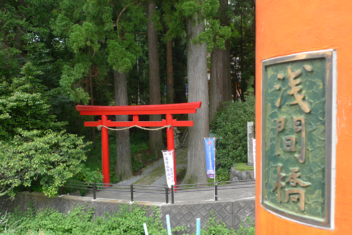 駿河の神社  須山浅間神社  2