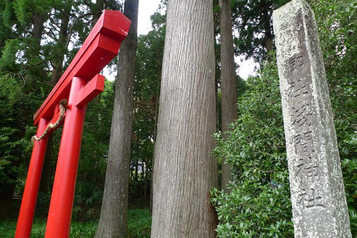 駿河の神社  須山浅間神社  3