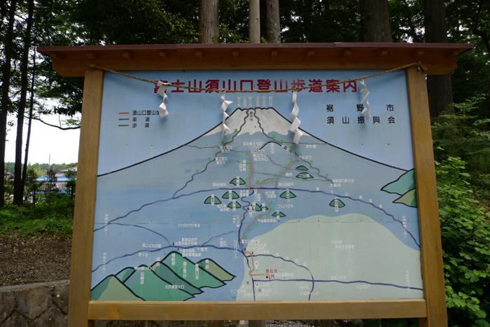 駿河の神社  須山浅間神社  14
