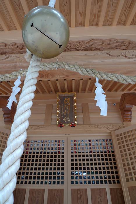 駿河の神社  須山浅間神社 12