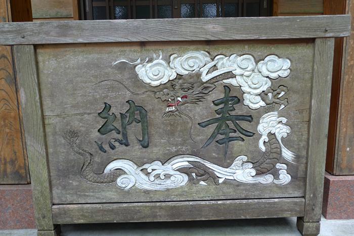 駿河の神社  村山浅間神社  8