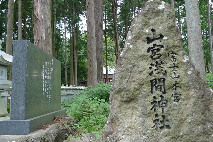 駿河の神社  山中浅間神社  2