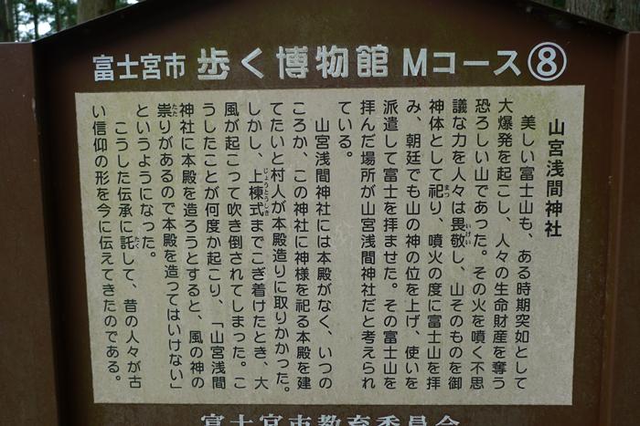 駿河の神社  山中浅間神社  6