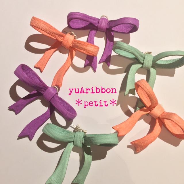 yuaribbonpetit.jpg