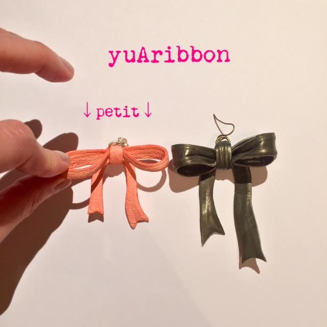 yuaribbonpetit2.jpg