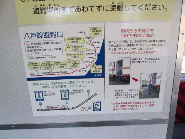 登山 097