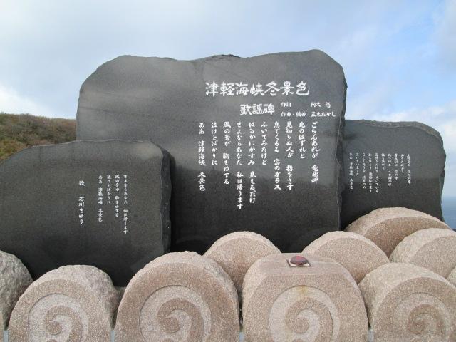 登山 155