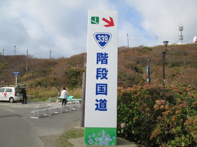 登山 157