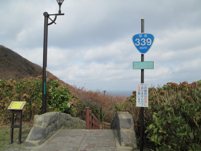 登山 158
