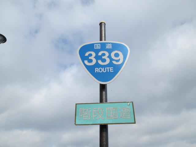 登山 159
