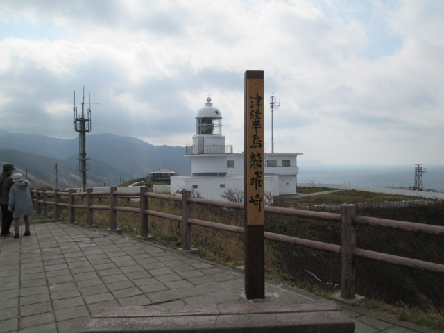 登山 165