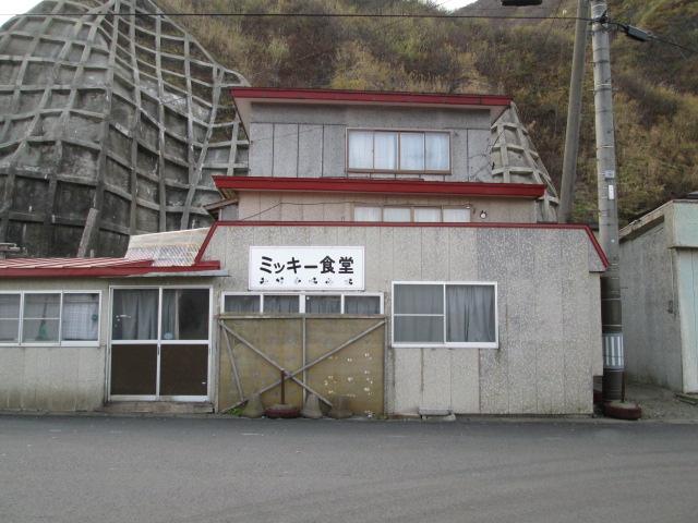 登山 173