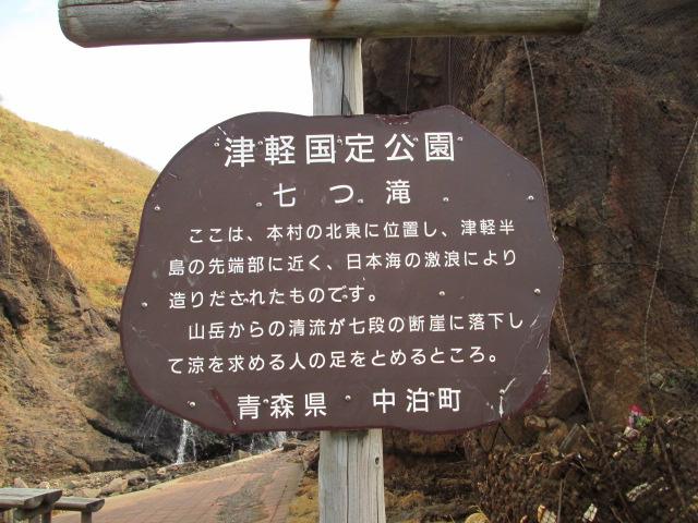 登山 184