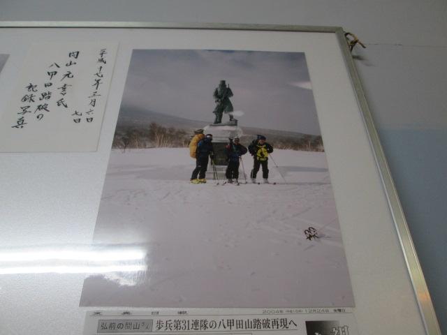 登山 212