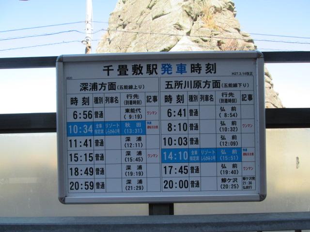登山 290