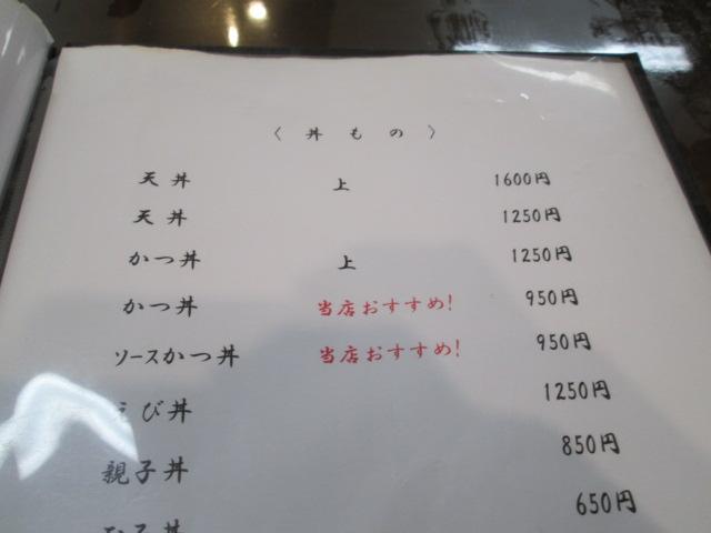 三崎 001